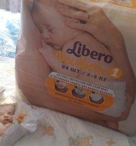 Подгузники Libero newborn1 .90 шт.