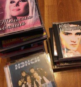 Мb3 диски