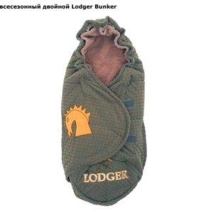 Одеяло -конверт Lodger двойной утепленный