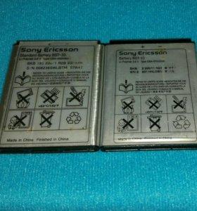Аккумуляторы Sony Ericsson BST-33