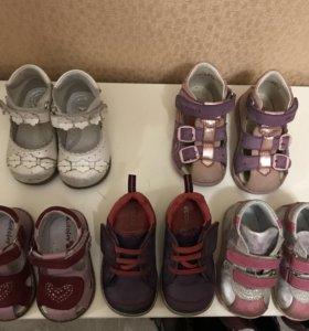 Сандали, туфли, ботинки, кроссовки