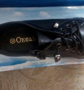 Обувь женская. 38 размер. НОВЫЕ.