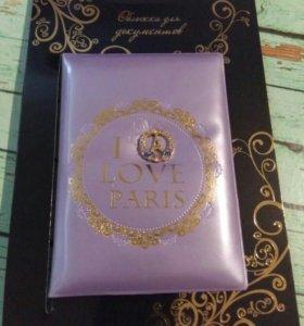 Обложка для паспорта I love Paris