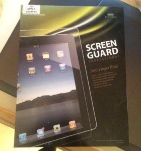 Пленка для iPad 1,2,3,4 зеркальная
