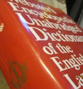 Английская энциклопедия Webster