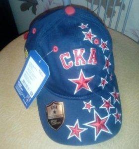 Клубная кепка СКА