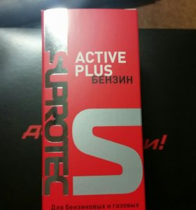 Супротек актив плюс бензин (suprotec active Pluse)