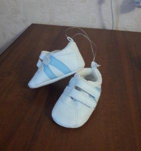Кроссовочки для малышей