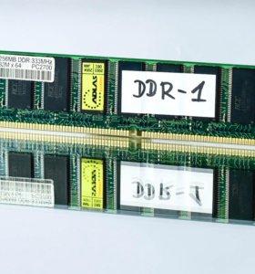 RAM DDR1 256Mb 333MHz PC2700