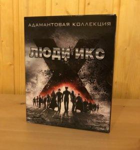 Люди Икс Адамантовая Коллекция Blu-Ray