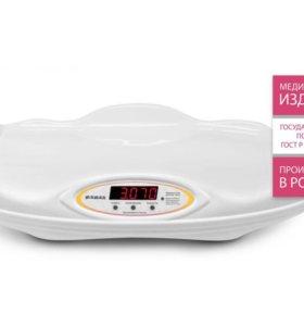 Весы медицинские для взвешивания детей Maman