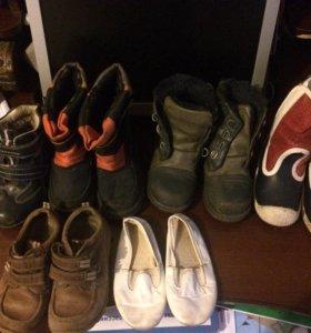 Пакет обуви на мальчика