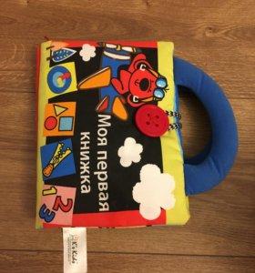 Развивающая первая книжка для малышей