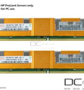 HP 2GB DDR2 RAM PC2-5300 2x1GB FBD Kit, 397411-B21