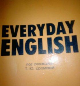 Репетиторство по английскому и всем предметам нач.