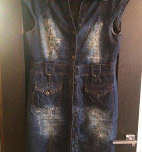 Сарафан джинсовый 50 размер
