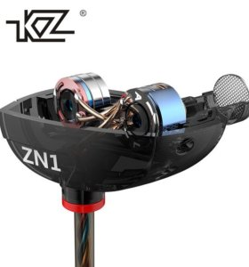 QKZ ZN1, двухдрайверные