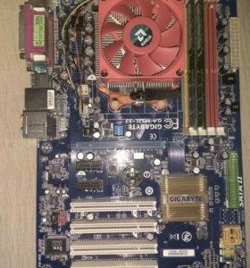 Gigabyte GA-M52L-S3, Athlon 64X2 6000+