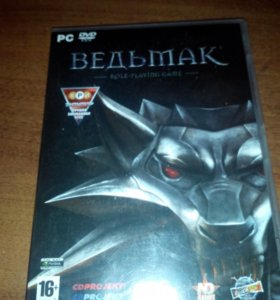 Игра Ведьмак ROLE- PLAYING GAME.