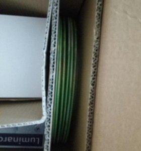 Набор посуды Luminarc (45 предметов)