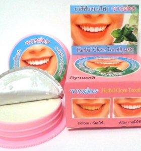 Отбеливающая зубная паста из Таиланда