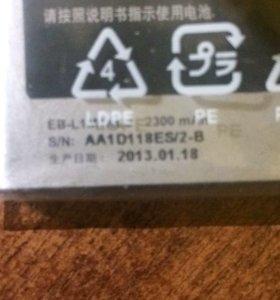 Аккумулятор для смартфонa Samsung Galaxy S3