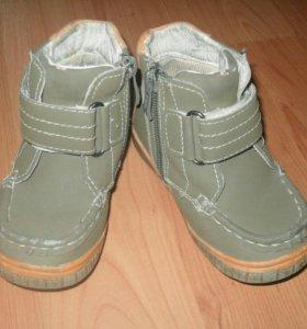 Осенние утепленные ботинки
