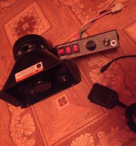 СГУ 300 watt