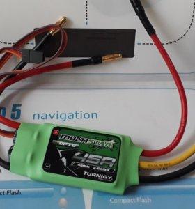 Turnigy Multistar 45 Amp Multi-rotor Brushless ESC