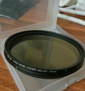 Затемняющий фильтр для фотоаппарата ND 77mm