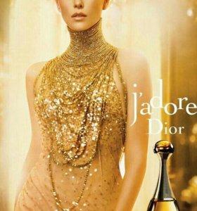Christian Dior Jador L'or essence de parfum 40 мл