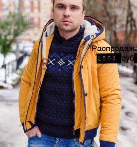 Мужские куртки (с 44 по 52 размеры)