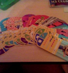 Карточки от магнита