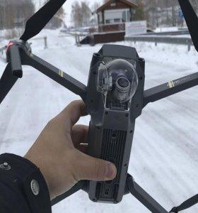 Квадрокоптер DJI Mavic Pro / Новый + подарок