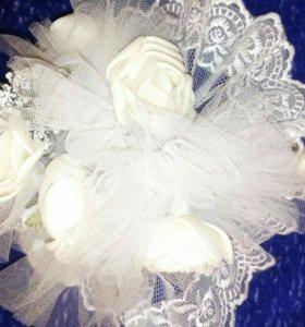 Букетик свадебный