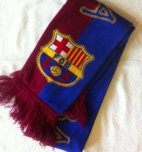 Шарф FC BARCELONA