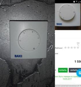 Терморегулятор BAXI