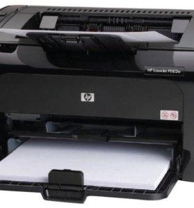 Принтеры на запчасти