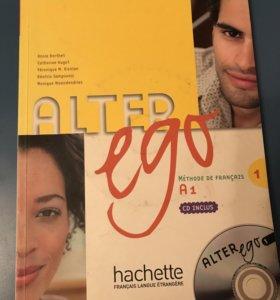 Alter ego a1 (учебник и тетрадь)