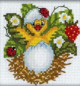 Цыпленок Арт.:H212