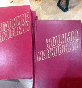 Полное собрание сочинений Маяковского