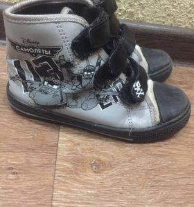 Ботинки , сапоги