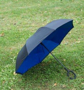 Зонт UP-brella
