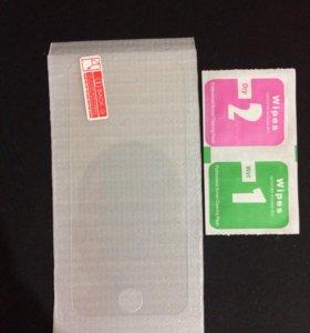 Продам бронь стекло на iPhone 5/5s/se 4/4s