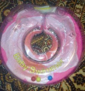 Круг для купания малышки