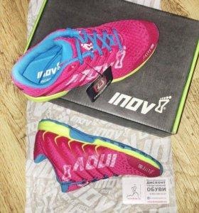 Кроссовки для кроссфита Inov-8
