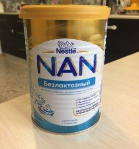 NAN безлактозный