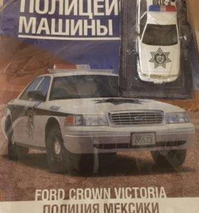 Полицейские машины мира №36 с моделью Деагостини