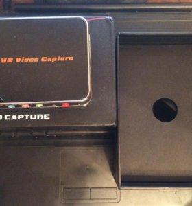 HD video capture