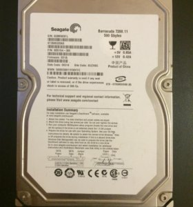 Жёсткий диск на 500 gb